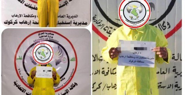 بعملية أمنية.. الاستخبارات تقبض على ثلاثة من الارهابيين البارزين بداعش في كركوك