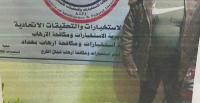الإستخبارات تعلن القبض على متهم إعتدى جنسياً على قاصرة ببغداد
