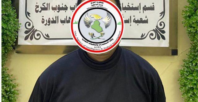 الاستخبارات تطيح مايسمى مفتي داعش في بغداد