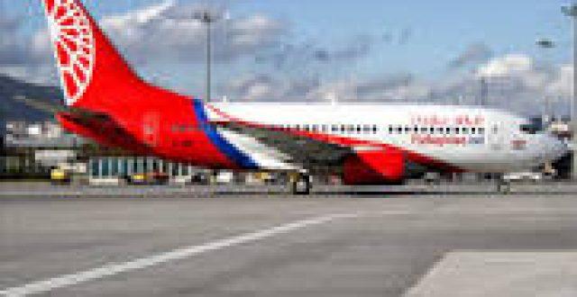 """سلطة الطيران المدني تعلن ايقاف رحلات """"فلاي بغداد"""" لمخالفاتها القانونية والمالية"""
