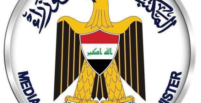 الكاظمي يعزي الاقليم برحيل روز نوري شاويس