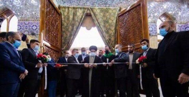 """افتتاح أكبر توسعة وتطوير لمقام الامام المهدي في كربلاء المقدسة """"صورة"""""""
