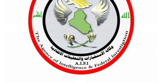 القبض على ارهابيين في كركوك عملا امري سرية بمايسمى فرقة القادسية بداعش متخذين مخيمات النازحين ملاذاً لهما