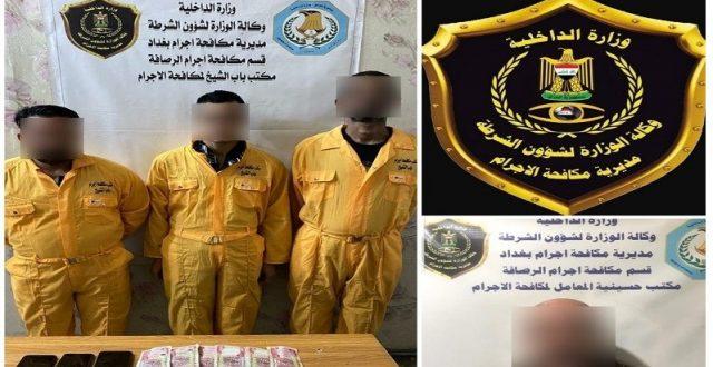 في قبضة الأمن.. عصابة متخصصة بالسرقة في سوق الشورجة ببغداد