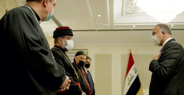 الكاظمي يلتقي أعضاء مجلس رؤساء الطوائف المسيحية في العراق