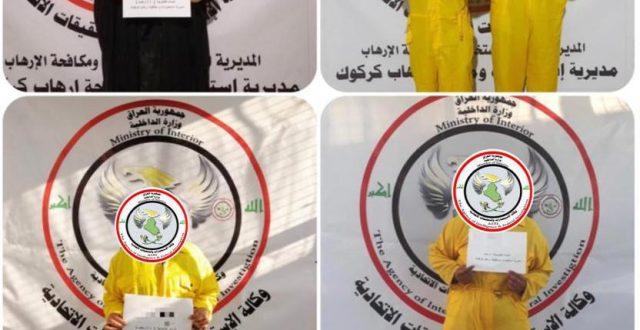 القبض على خمسة ارهابيين من بينهم أمرأة ينتمون لداعش بعملية أمنية في كركوك