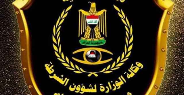 اجرام بغداد: القبض على متهمين اثنين بحيازة المواد المخدرة والسرقة