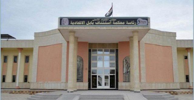 القضاء يصدق اقوال متهمين ضبطت بحوزتهم أكثر من 7 الاف حبة مخدرة في بابل
