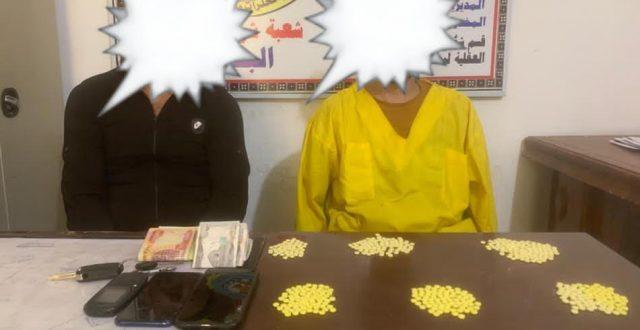 القبض على 3 متهمين بتجارة المخدرات والمؤثرات العقلية في النجف والبصرة