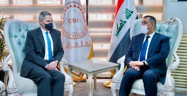 البنك المركزي يلتقي سعادة السفير الامريكي في بغداد