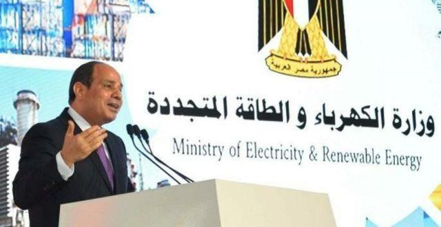السيسي في مؤتمر الطاقة يؤكد إن بلاده مستعدة لتصدير الكهرباء إلى العراق وليبيا والسودان والأردن