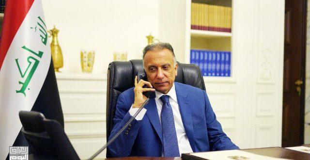 الكاظمي يجري اتصالًا هاتفيًا بالعاهل الأردني الملك عبد الله الثاني
