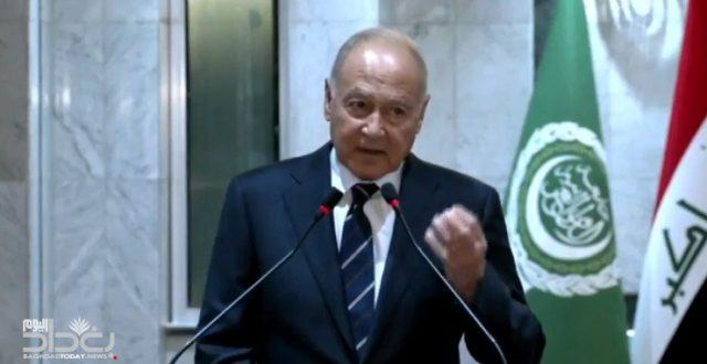 أبو الغيط: سنستضيف القيادة العراقية في الجامعة العربية
