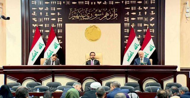 تأجيل عقد جلسة مجلس النواب الى يوم الخميس