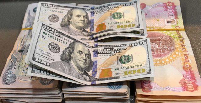 انخفاض أسعار صرف الدولار في البورصة