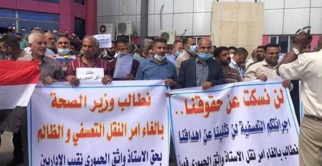 بعد تسويف مطالبهم ونقل نقيبهم إلى كركوك.. إداريو بابل يغلقون رئاسة الصحة المحافظة