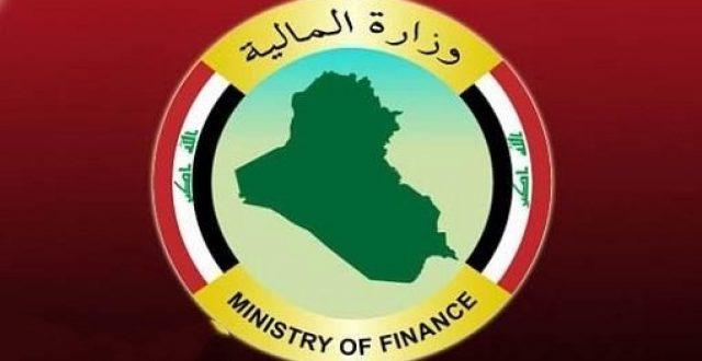 وزارة المالية توضح ضوابط التقديم على اجازة خمسة سنوات ضمن موازنة ٢٠٢١