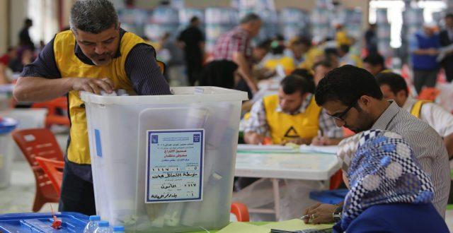 مفوضية الانتخابات تقرر عدم تمديد فترة تحديث سجل الناخبين