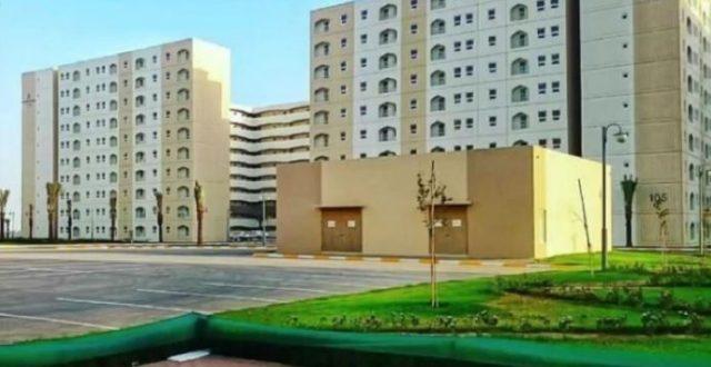 مصرف الرشيد يعلن عن آلية وشروط التقديم لشراء وحدة سكنية من مجمع بسماية