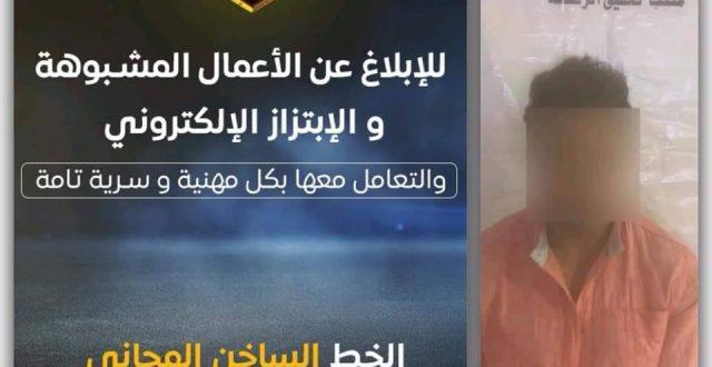 إجرام بغداد تقبض على متهم بتجارة الأعضاء البشرية وآخرين بسرقة دراجات نارية