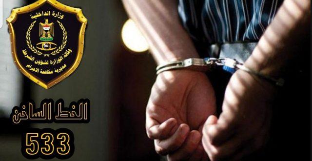 مكافحة الإجرام تقبض على متهم بترويج عملة الدولار المزيف وآخر ضبط بحوزته قنابل يدوية في بغداد