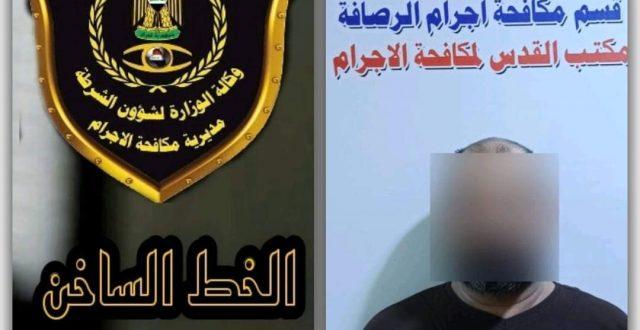 إجرام بغداد: القبض على متهم بسرقة 53 مليون دينار من داخل عجلة