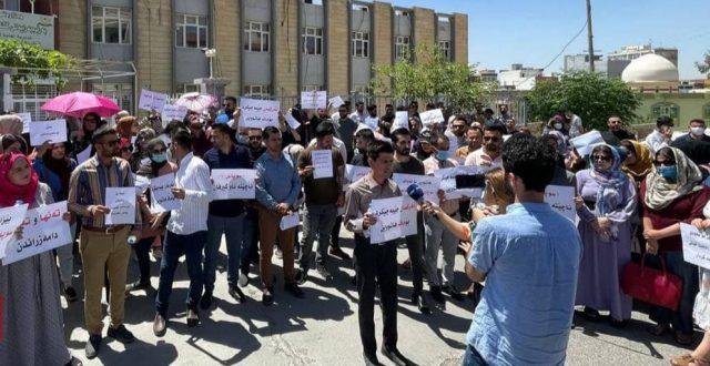 بالصور.. مئات المحاضرين يتظاهرون في السليمانية للمطالبة بتحويلهم إلى الملاك الحكومي