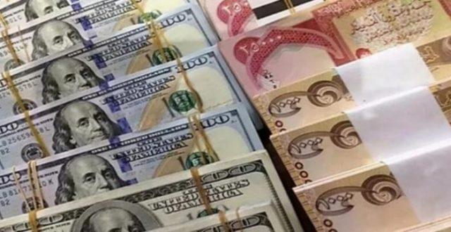 لهذا اليوم.. أسعار الدولار مقابل الدينار العراقي في الأسواق المحلية