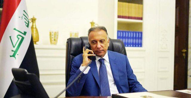 الكاظمي يتصل هاتفياً بالرئيس الفلسطيني محمود عباس