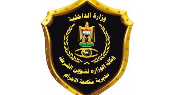 القبض على متهمين اثنين بالقتل وآخر بالخطف في بغداد