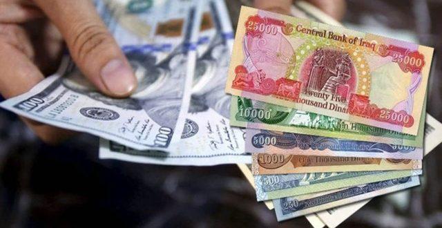 لهذا اليوم.. أسعار صرف الدولار في بورصة بغداد والمحافظات