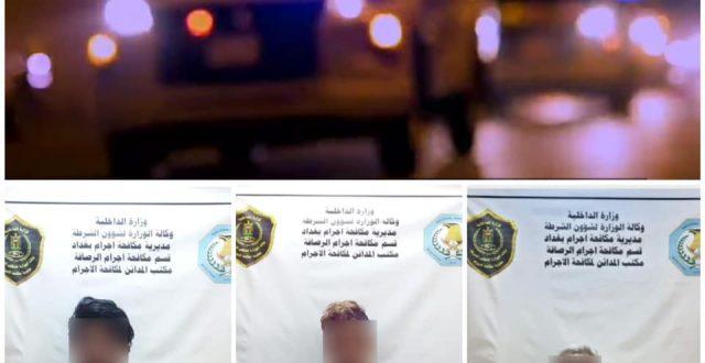 إجرام بغداد تعلن تحرير فتاة مختطفة والقبض على الجناة