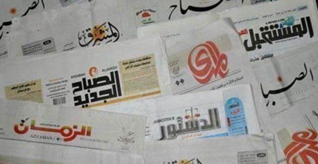 صحف الاثنين تتناول الية الانتخابات المقبلة وتأكيد الكاظمي بانه لن يرشح فيها