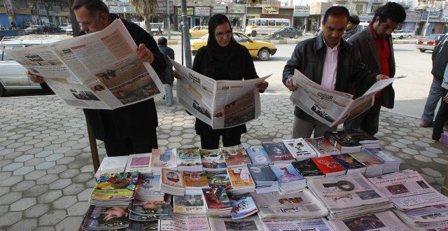 """صحف اليوم تهتم بجلسة البرلمان المقبلة وامكانية تشريع قانون """"استرداد عوائد الفساد"""""""