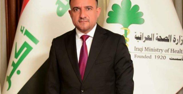وزير الصحة حسن التميمي يقدم استقالته إلى الكاظمي