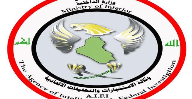الاستخبارات تطيح بمطلوب بقضايا ارهابية في الديوانية