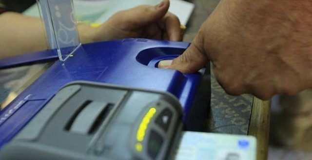 المفوضية ترد على أنباء وجود مليون بطاقة مزيفة وتوضح مصير غير المستلمة