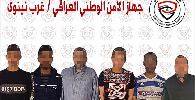 بينهم سوريان.. الأمن الوطني يعلن القبض على 6 إرهابيين غرب نينوى
