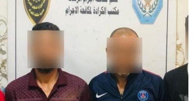 في قبضة الأمن.. عصابة نفذت 15 عملية سرقة ببغداد