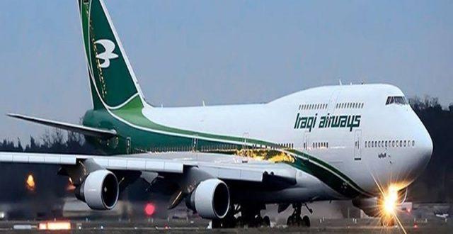 وزارة النقل تكشف عن تحقيق زيادة في عدد الرحلات والمسافرين خلال شهر نيسان الفائت