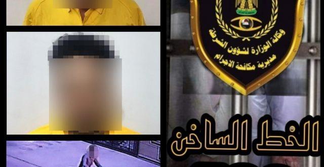 اجرام بغداد تقبض على متهمين اثنين اقدما  على تسليب مواطن وقتله