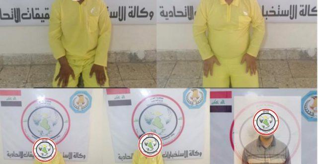 الاستخبارات تلقي القبض على (٥) ارهابيين ينتمون لداعش في ديالى