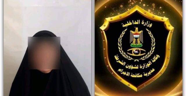 إجرام بغداد تعلن القبض على عدد من المطلوبين بينهم متهمة بسرقة 65 مليون دينار عراقي