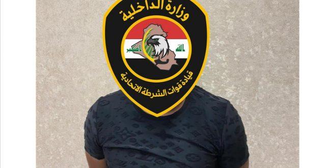 القبض على عصابة تتاجر بالاعضاء البشرية وسط بغداد
