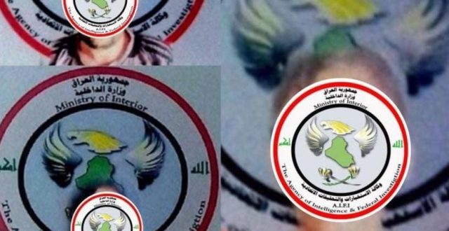 الاستخبارات تقبض على ثلاثة إرهابيين بينهم امرأة في سامراء