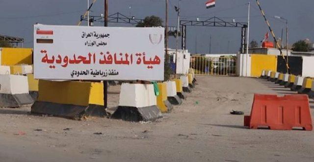 المنافذ الحدودية إعادة ارسالية الى سوريا وضبط إقامة مزورة في مطار النجف
