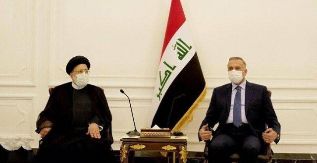 الكاظمي يتلقى دعوة من الرئيس الإيراني المنتخب لزيارة طهران