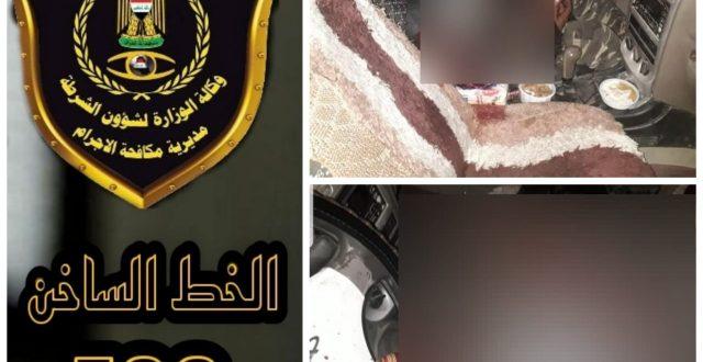 بغداد.. مكافحة الإجرام تقبض على متهمة أقدمت على قتل زوجها