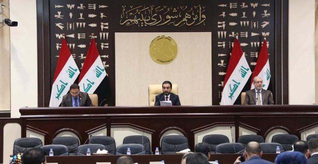 مجلس النواب يُصوت على أعضاء محكمة التمييز الاتحادية