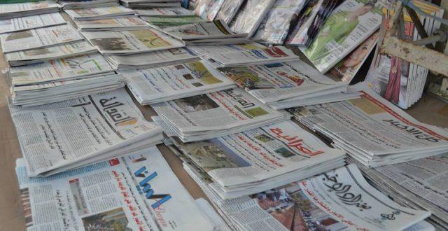 صحف اليوم تتناول عزم البرلمان استضافة قادة أمنيين واستعدادات اجراء الانتخابات